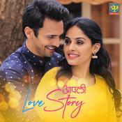 Aapli Love Story Song