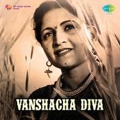 Vanshacha Diva Songs