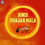 Barah Bhavana Song