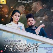Puzzle Life Mp3 Song Download Puzzle Life Puzzle Life Punjabi Song By Sucha Yaar On Gaana Com