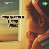 Duritanchen Timiri Jawo Drama Songs
