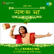 Divine Folk Songs By Sharmistha Das Poddar (alias Sahaj Ma) Songs