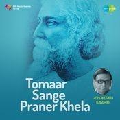 Tomaar Sange Praner Khela Songs
