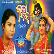 Kala Janha Songs
