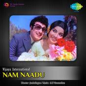 Namnaadu Songs