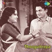 Thoogudeepa Songs