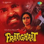 Pratighaat Songs