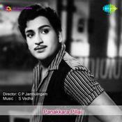 Panakkara Pillai Songs