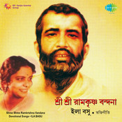 Shree Shree Ramkrishna Vandana Songs