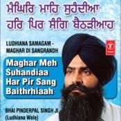 Maghar Meh Suhandiaa Har Pir Sang Baithrhiaan Vol.1 Songs