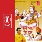 Chal Bhole Ke Dwar Songs