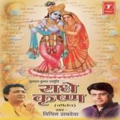 Radhe Krishna (Keertan) Songs