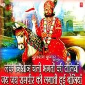 Leke Nishaan Chali Bhakton Ki Toliy Songs
