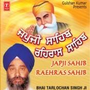 Japji Sahib Rehraas Sahib Songs