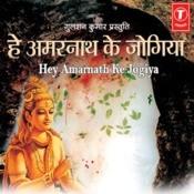 Hey Amarnath Ke Jogiya Songs