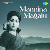 Mannina Magalu Songs