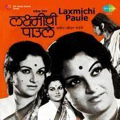 Laxmichi Paule Songs