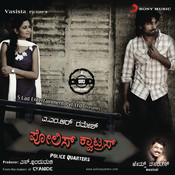 Police Quarters Songs