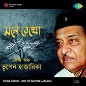 Mone Rekho Best Of Bhupen Hazarika Cd 3 Songs