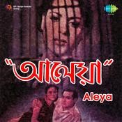 Aleya Songs