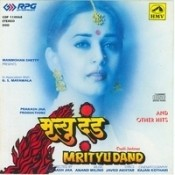 Mrityudand Songs