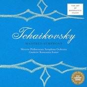 Tchaikovsky: Manfred Symphony Songs