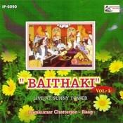 Baithaki - Vol - 1 - Raag Songs