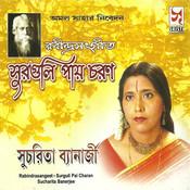 Surguli Pay Charan Songs