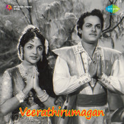 Veerathirumagan Songs