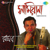 Samiyana - Raghab Chattopadhyay Songs