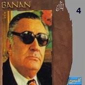 Banan, Vol. 4 - Persian Music Songs