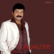Gangmaster (Original Motion Picture Soundtrack) Songs
