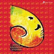 Shree Ganapathi Stotra Songs