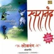 Swaranand Lokrang Compilation Loksangeet Songs