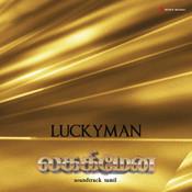 Lucky Man Songs