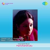 Harichandrudu Songs