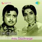 Anbu Sagothrargal Tml Songs