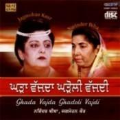 Ghada Vajda Ghadoli Vajdi Songs