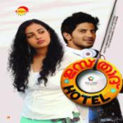 sanchari nee usthad hotel mp3 songs