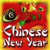 Chinese New Years Music Songs