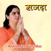 Sajda (Devotional Bhajans) Songs