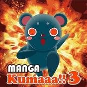 Manga Kumaaa!! 3 Songs