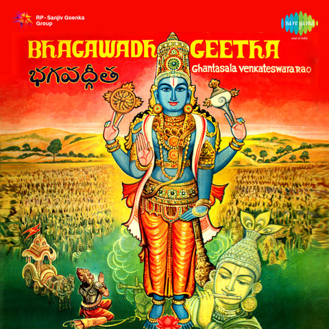 Bhagavad gita by ghantasala online dating