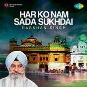 Har Ko Nam Sada Sukhdai - Darshan Singh Songs