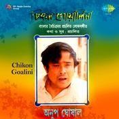 Chikon Goalini - Folk Songs By Anup Ghosal  Songs
