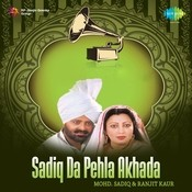 Siddique Da Pehla Akhada Songs