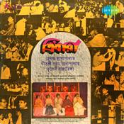 Tridhara Songs