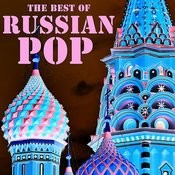 The Best Of Russian Pop Featuring Yanka, Kradenoe Solntse, Yuri Sobolev And Skvorcy Stepanova Songs