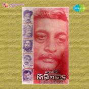 Mahakobi Girishchandra Songs