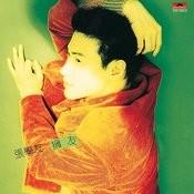 Yong You Songs